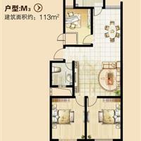 1室1厅1卫  48平米